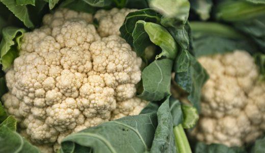 カリフラワーの家庭菜園の育て方!初心者でも簡単に実践できる栽培方法